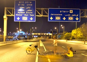 Versions Of Silence: Yom Kippur In Israel