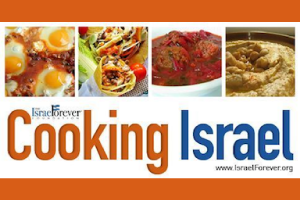 Cooking Israel Main Page