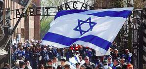 Yom Hashoah Reflections