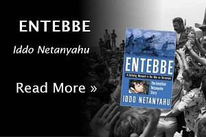 Entebbe: A Defining Moment In the War On Terrorism
