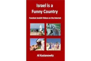 Israel is a Funny Country: Funniest Jewish Videos on the Internet