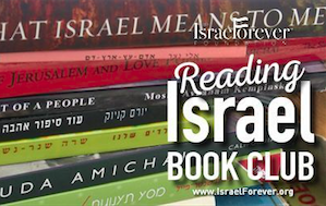 Get Started Reading Israel