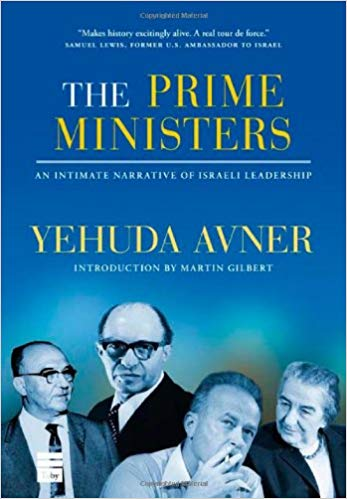 The Prime Ministers by Yehuda Avne