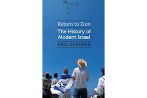 Return to Zion: The History of Modern Israel