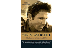 Yoni's Last Battle: The Rescue at Entebbe, 1976
