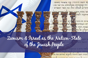 Zionism & Israel as the Jewish Nation State [Full Resource]