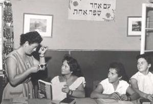 Speaking Israel