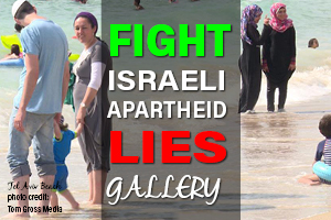 Israeli Apartheid Lies