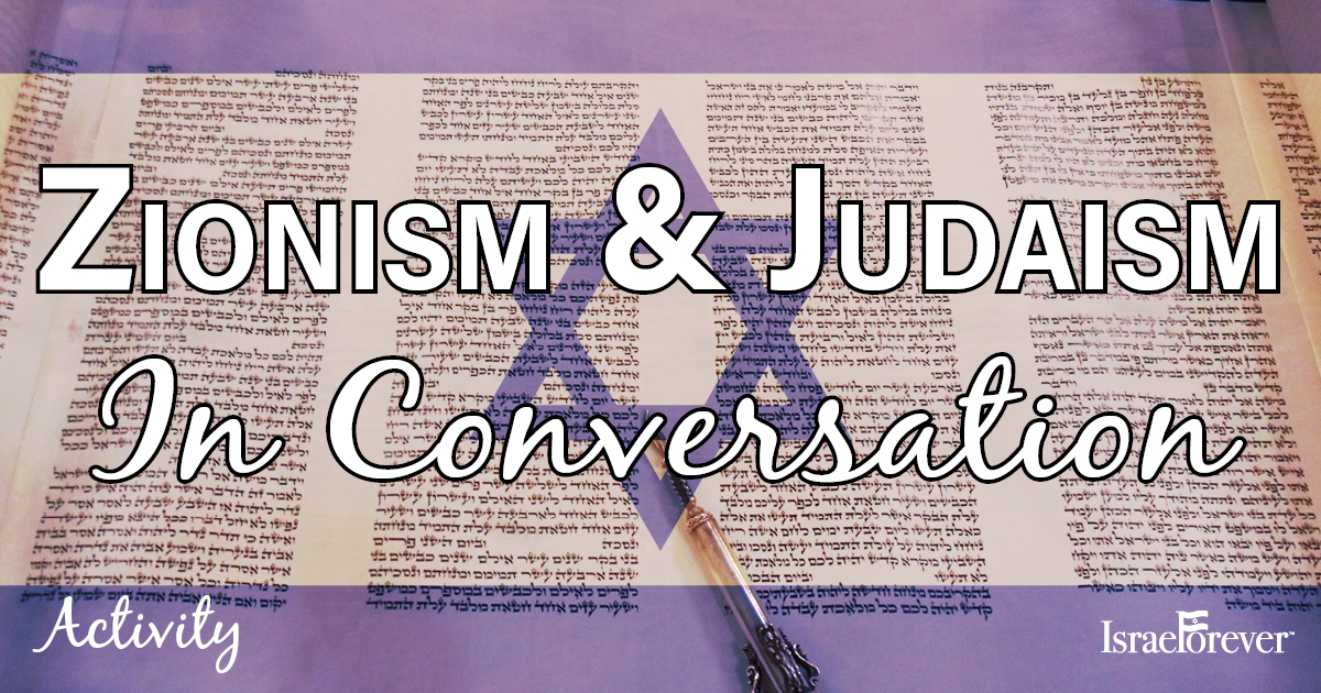 Zionism and Judaism: In Conversation ACTIVITY