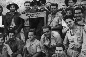 Israel's History in Pictures