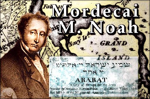 Ararat: Evidence of the Jewish Dream of Freedom