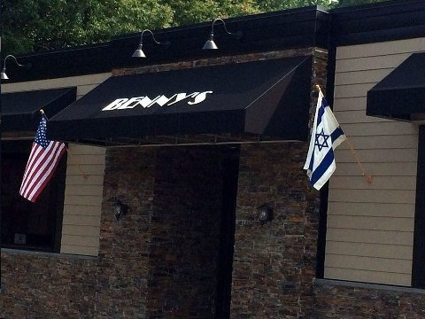 Potomac Restaurant Owner Received Death Threat Over Israeli Flag