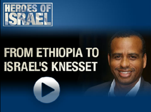 Heroes of Israel: From Ethiopia to Israel's Knesset