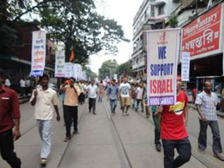 Appreciation to Indians for Israel