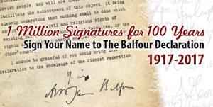 1 Million Signatures for Balfour: Herzl's Legacy Coming to Life