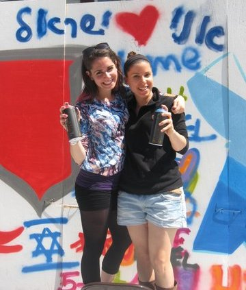 At Rutgers, A Colorful Way To Support Israel