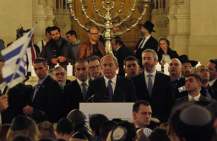 Netanyahu, the French National Anthem, and What it All Means
