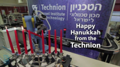 A Technion Menorah Lighting