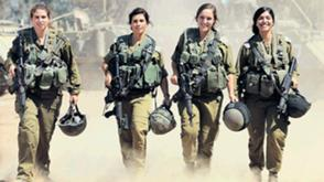 Female IDF paramedics' fight for life