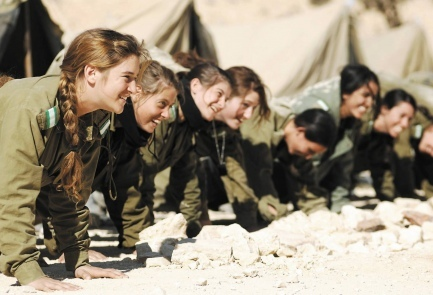 Entrance exam for the Nahal Reconnaissance Battalion