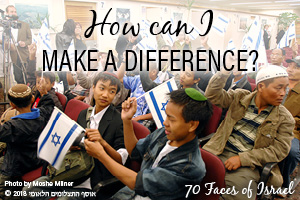 70 Faces of Israel: Make a Difference