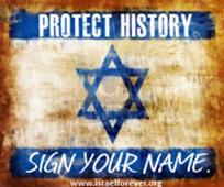Balfour Initiative