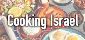 Cooking Israel