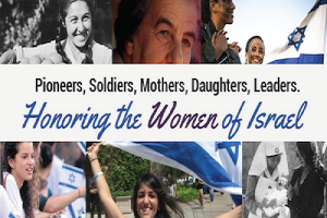 My Zionist Feminist Connection