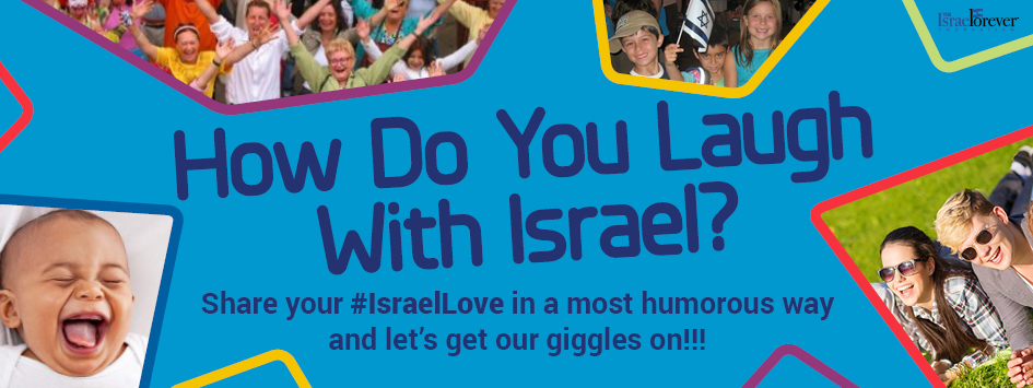 Laughing With Israel