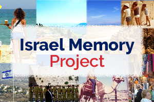 The Israel Memory Project