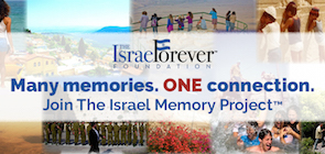 NEW of The Israel Memory Project