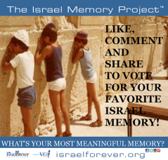 Your Favorite Israel Memory