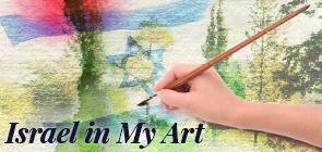 Israel In My Art