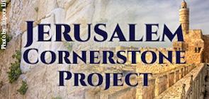 Jerusalem Cornerstone Project
