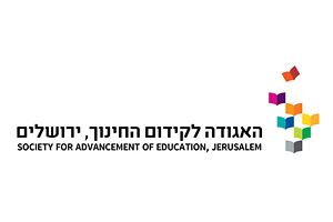 The Society for Advancement of Education of Jerusalem