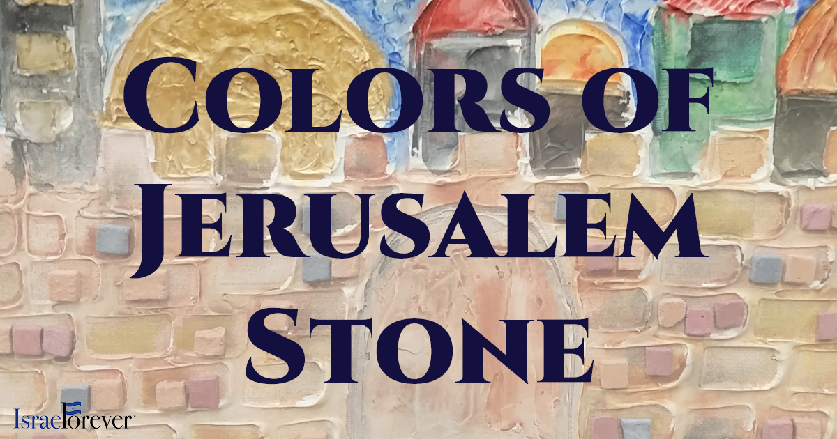 jerusalem_cornerstone_colors_of_stone_alt_teaser_1200x630