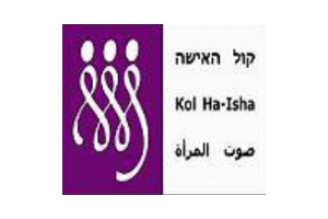 Kol Ha-Isha (KHI) -The Jerusalem Women's Center