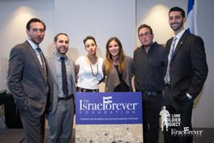 Join the Israel Forever Speakers Bureau