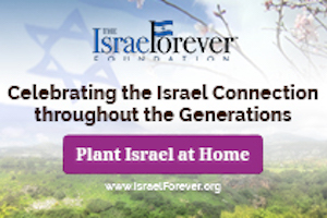 Plant Israel At Home™