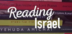 Reading Israel