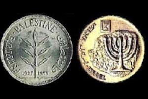 British Mandate coins