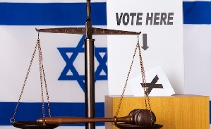 Israel, Democracy