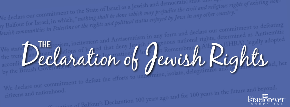 The Declaration for Jewish Rights