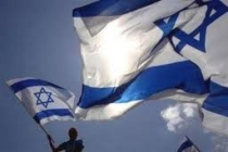 Blue And White, That Is My Color-כחול ולבן ,זה צבע שלי