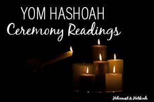 Yom HaShoah Reflection Readings