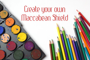 Create your own Maccabean Shield