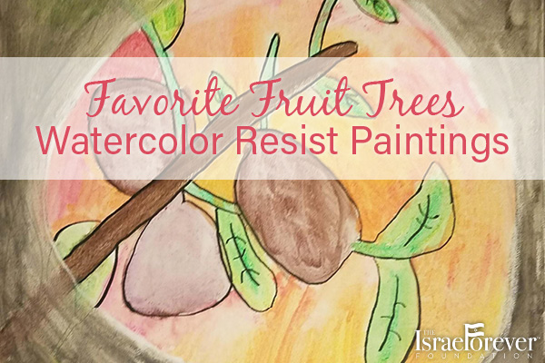 Favorite Israeli Fruit Trees: A Watercolor Resist Painting