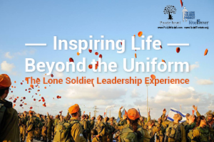 Lone Soldier Leadership Experience