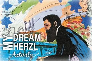 My Dream, My Herzl