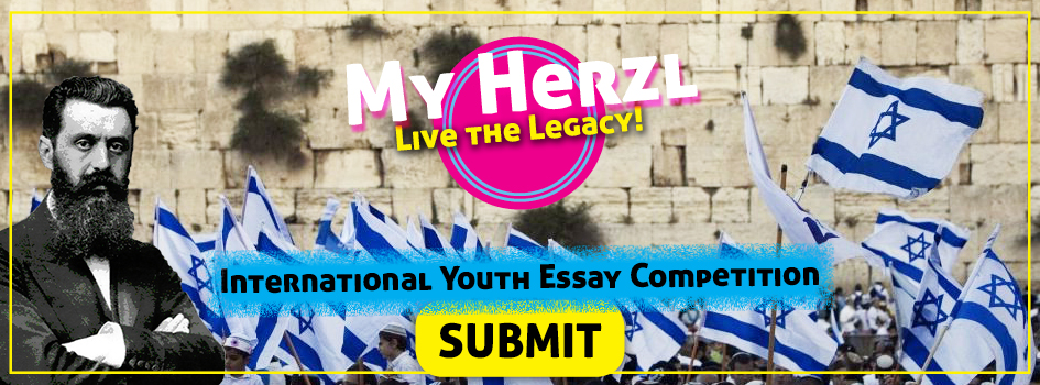 My Herzl Internation Youth Essay Competition SUBMIT page header 945x350